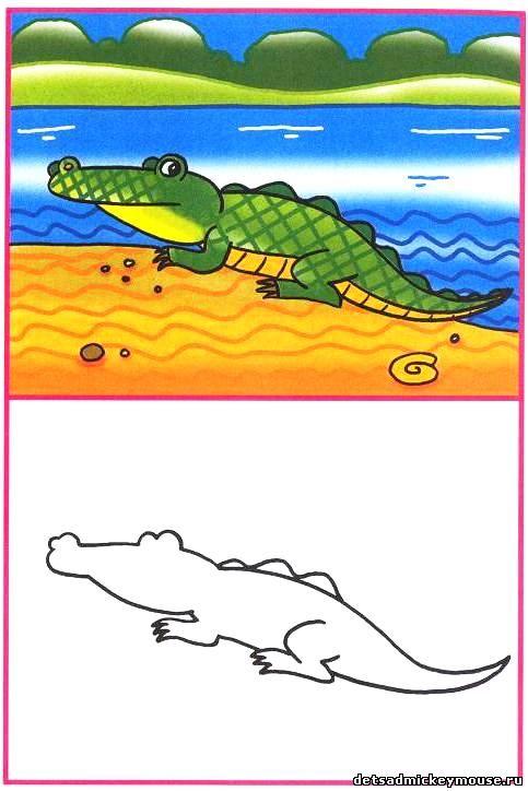 Учимся рисовать красками ребенок