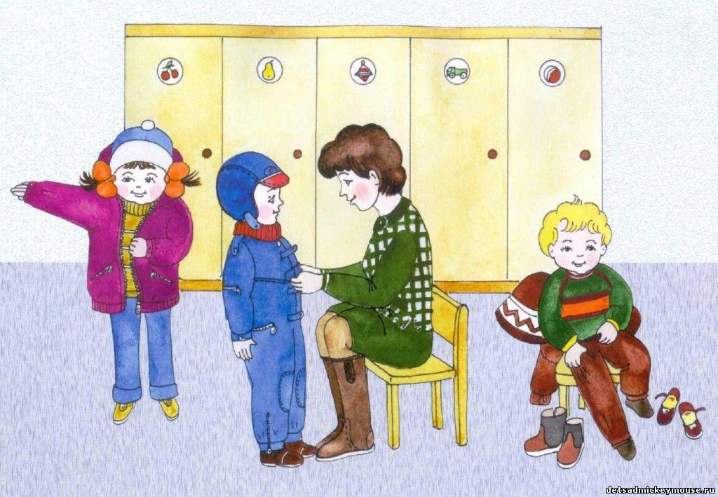 сюжетные картинки детский сад