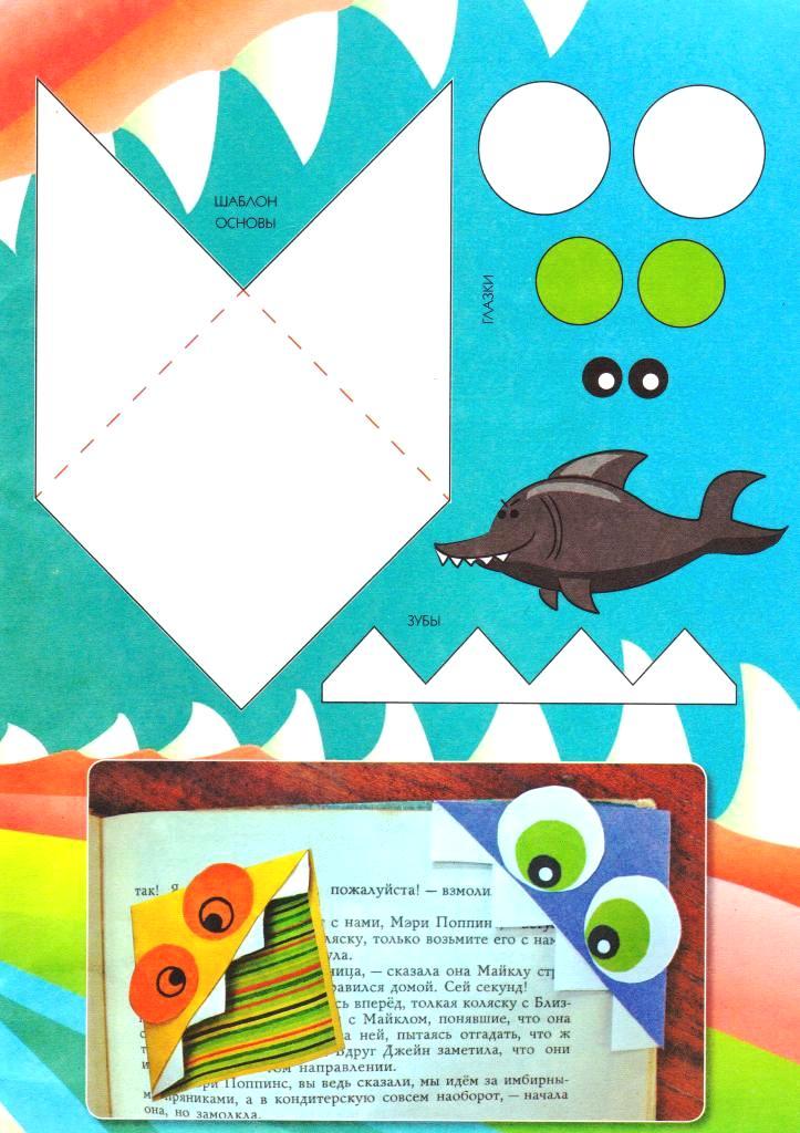 Поделка на год экологии своими руками для дошкольников в картинках фото 800