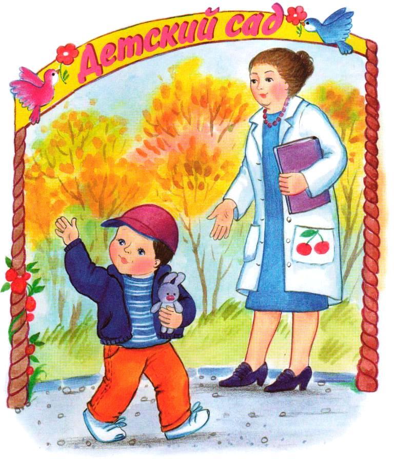 Новогодние поделки для детсада своими руками