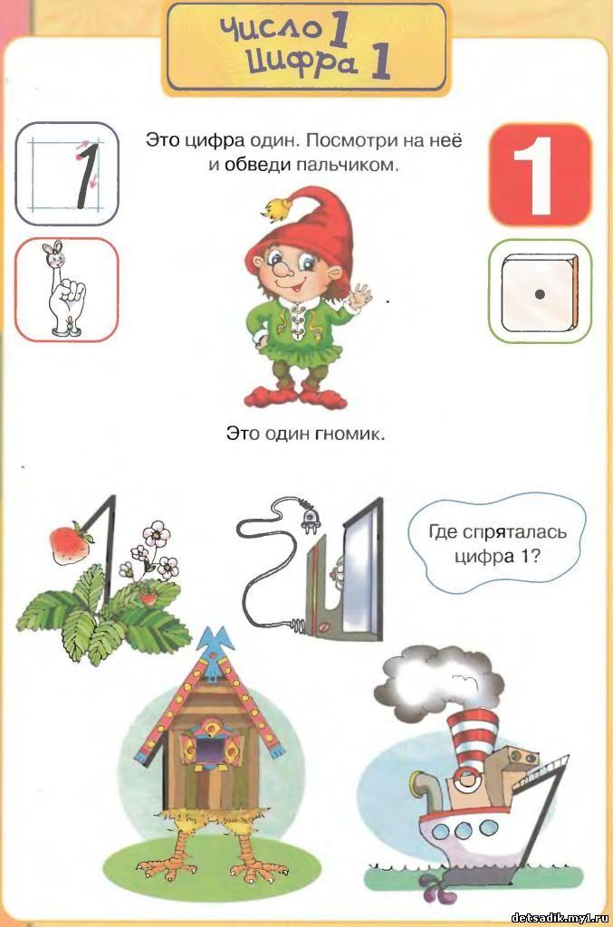 Шаблоны для открыток мужские 96