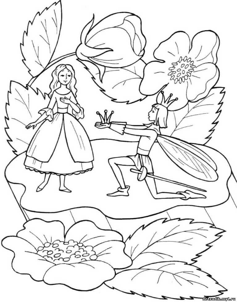 Раскраска на занятия в детский сад