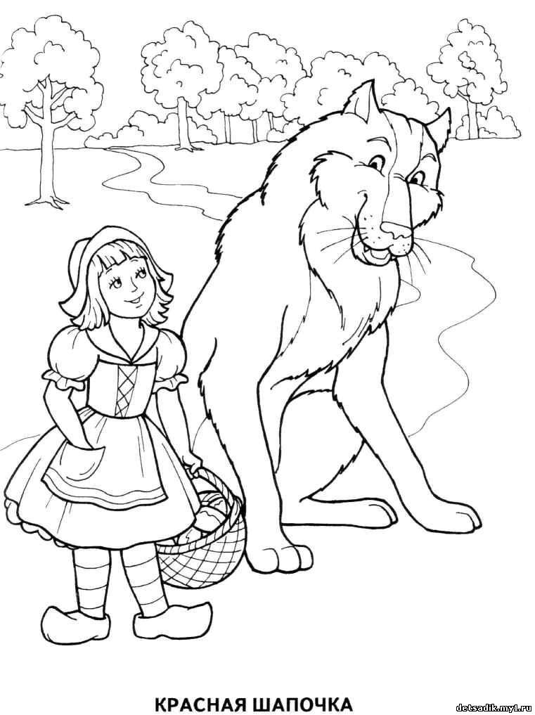 Волк рисунок детский