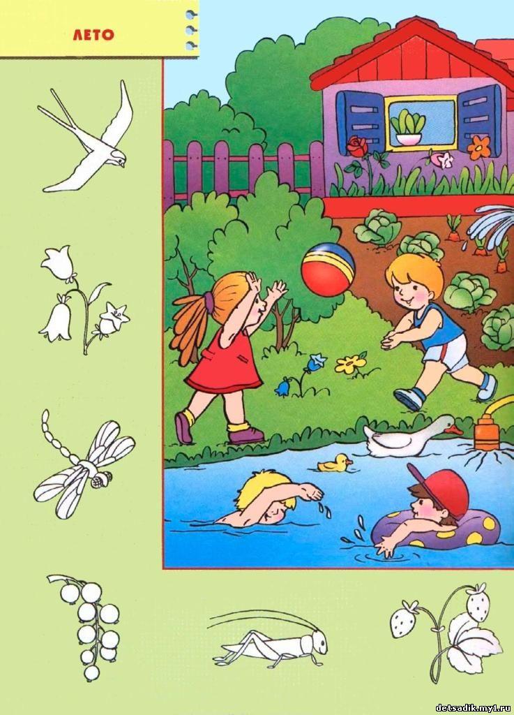 cупер розмальовки для детей