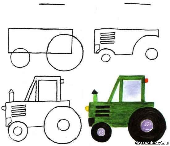 трактор 2 знакомство через