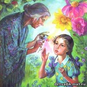 конспект занятия знакомство со сказкой цветик семицветик