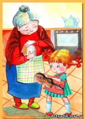 стихотворение бабушкины сказки написал