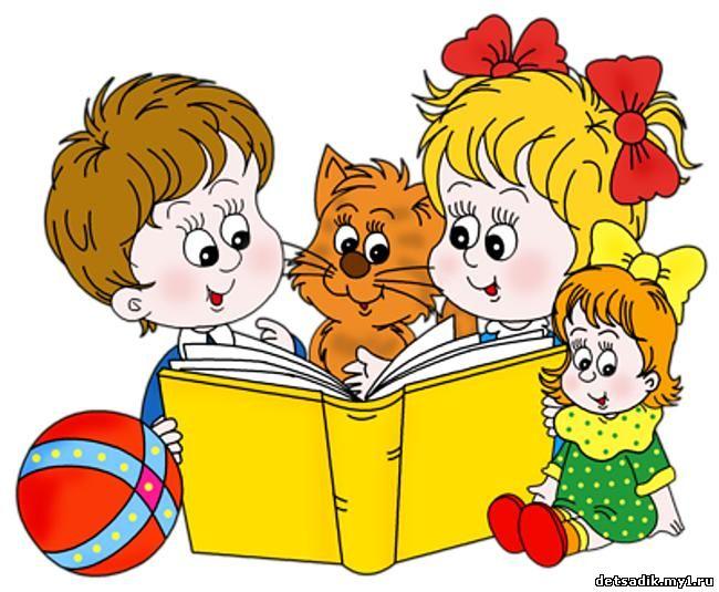 Благодаря чтению развивается речь ребенка и увеличивается его