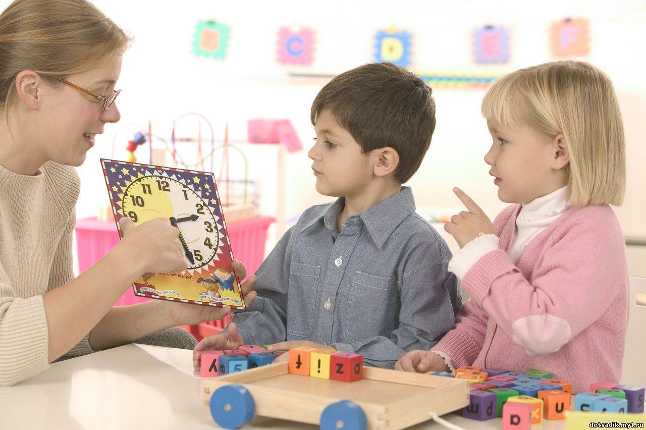 презентации для детского сада адаптация