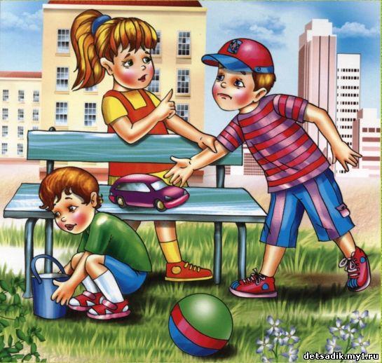 Активные подвижные игры для детей в помещении